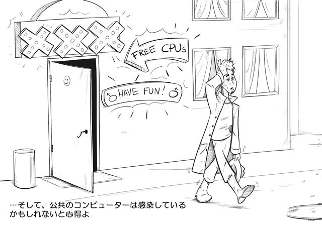 Have-Fun-2_ja