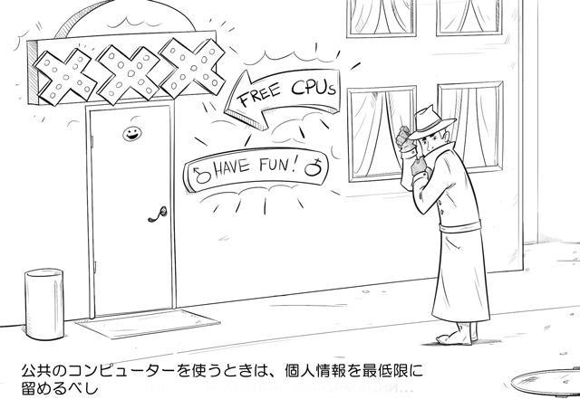 Have-Fun_ja