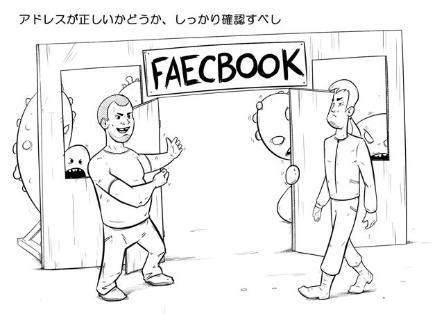 Faecbook_ja