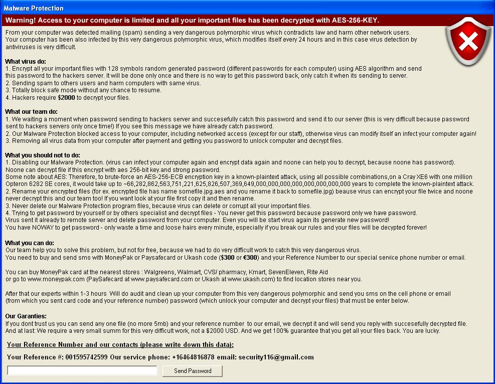 暗号化するマルウェア