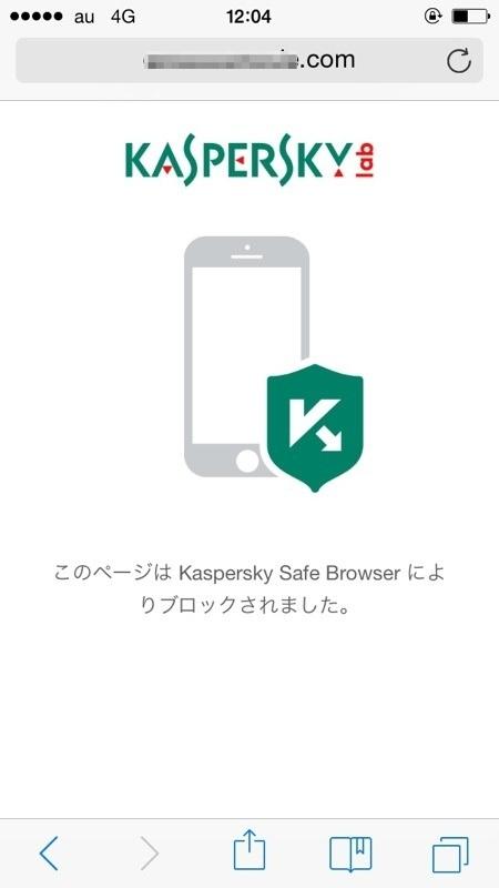Kaspersky_Safe_Browser