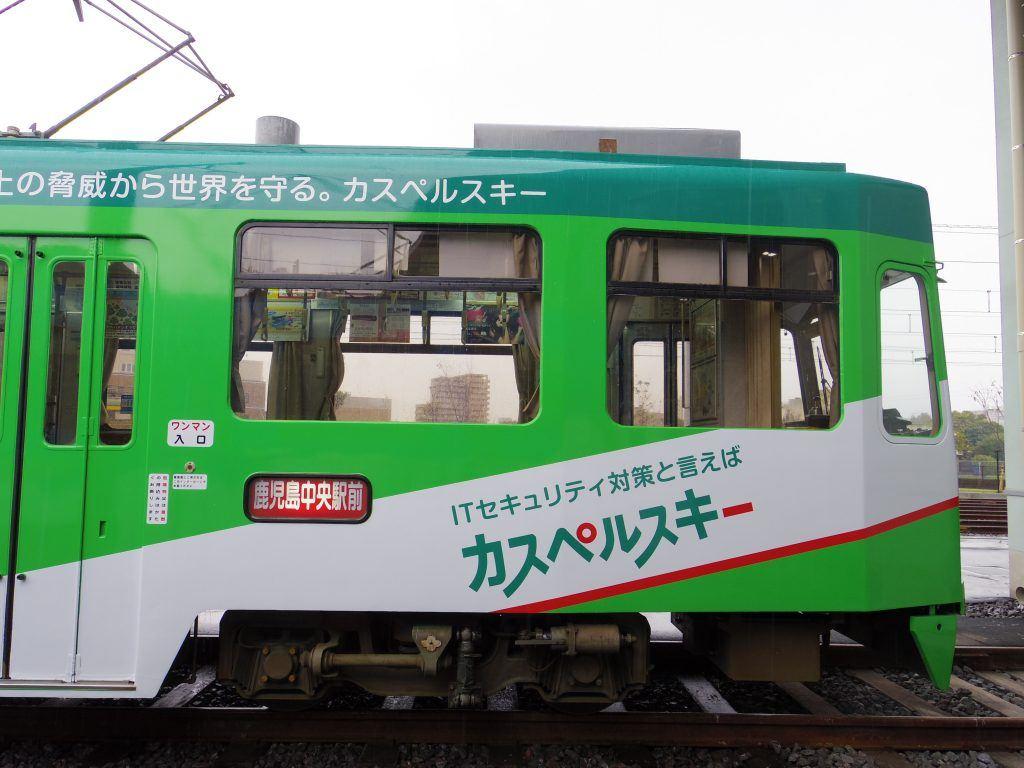 kagoshima_train-4