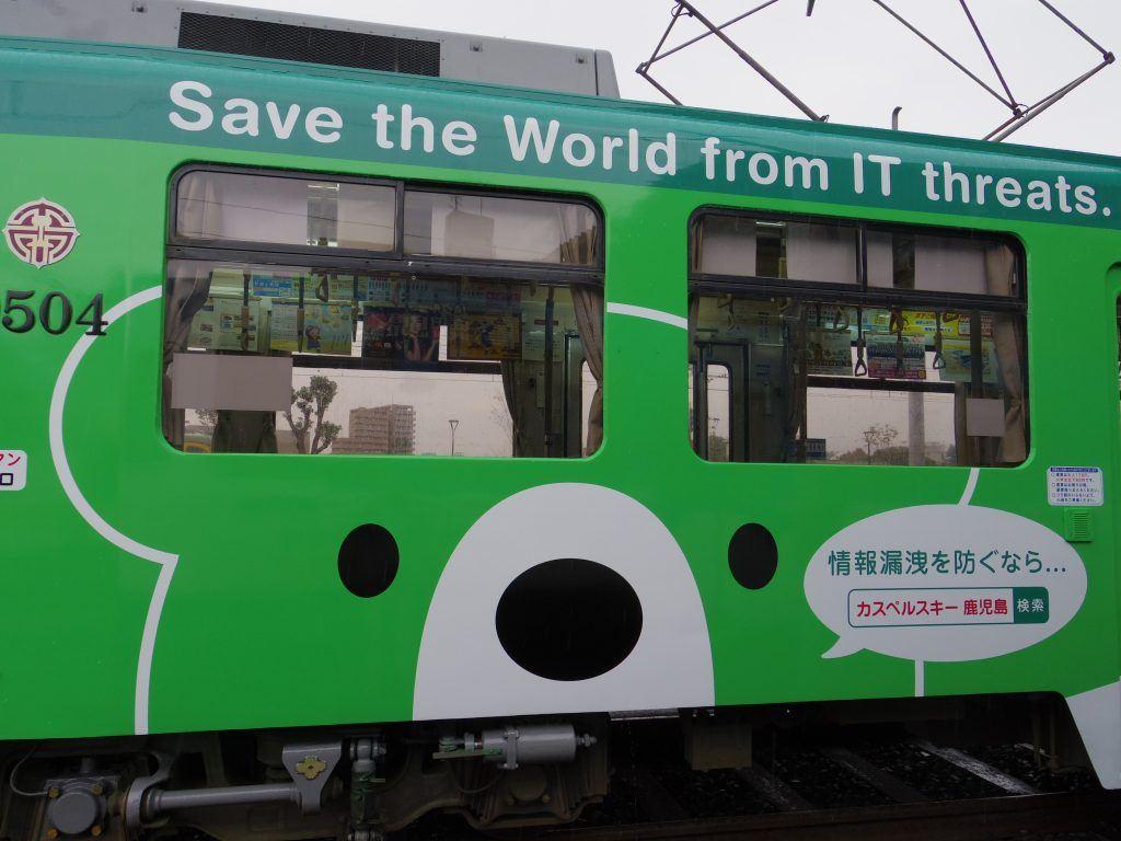 kagoshima_train-3