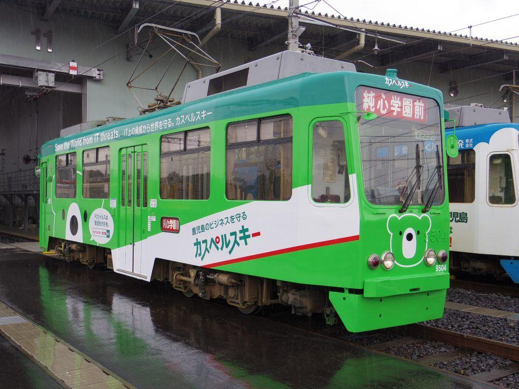 kagoshima_train-1