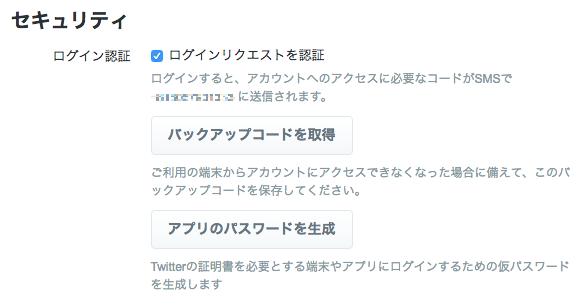 screenshot1_ja