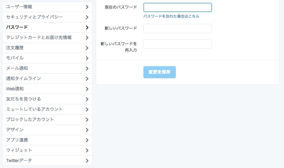screenshot2_ja