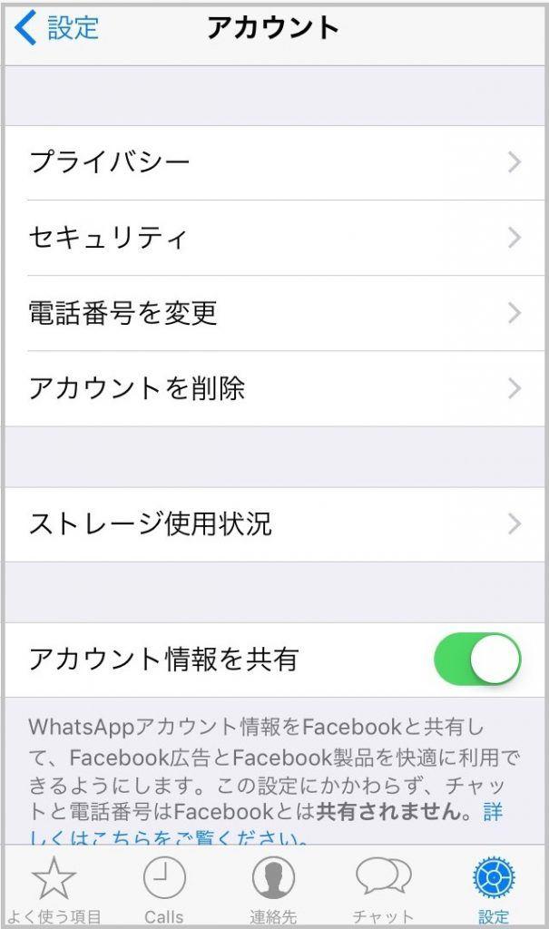 ja-whatsapp-eula-2