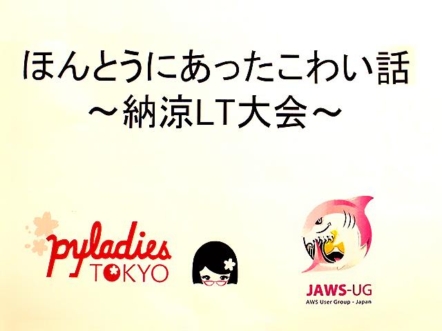 pyladies-jaws-ug-cloud-ladies_filtered