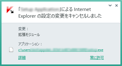 3_jp-1