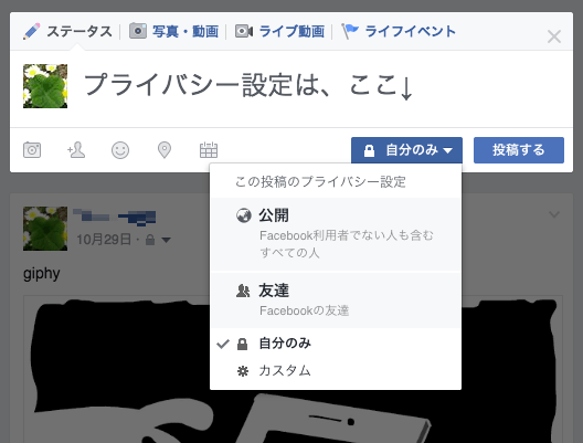 このコンテンツは現在ご利用いただけません facebook