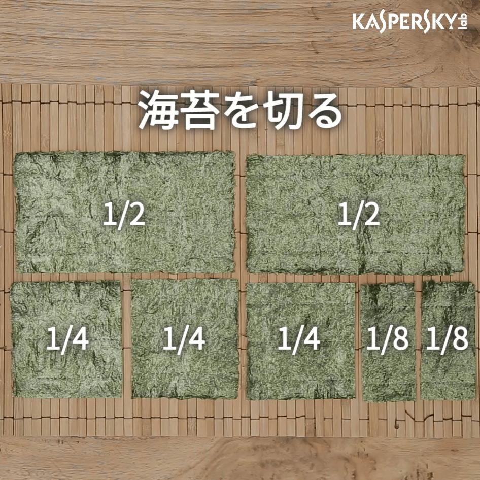 MK-Recipe_3