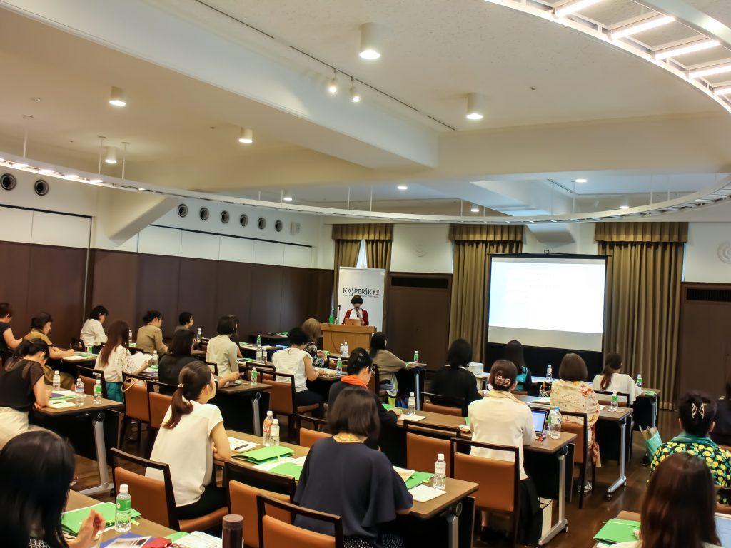 women-seminar-2