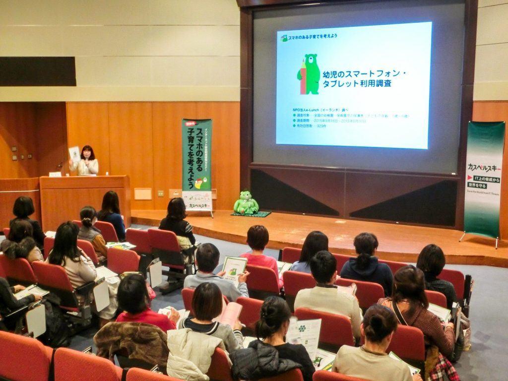 smartphone-seminar-slide-2