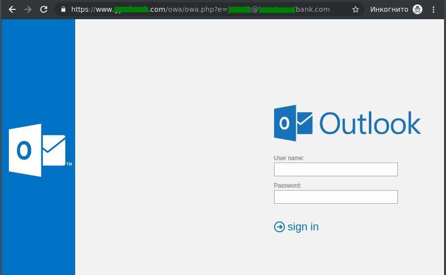 Microsoft Outlookのログイン画面に見せかけた偽のWebページ
