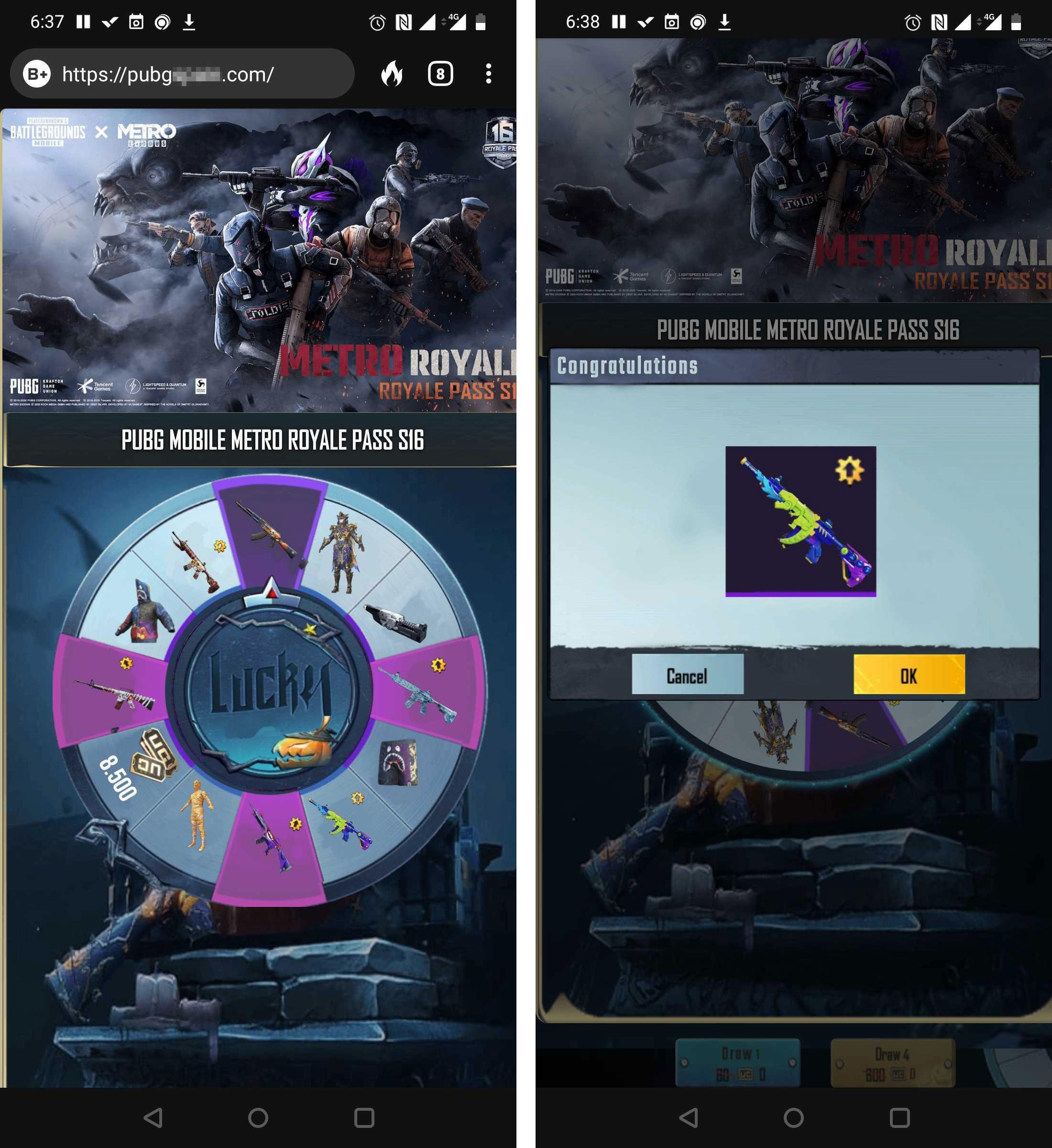 『PUBG Mobile』と『Metro Exodus』のコラボレーション記念と称し、ガチャを回せるようになっているフィッシングページ