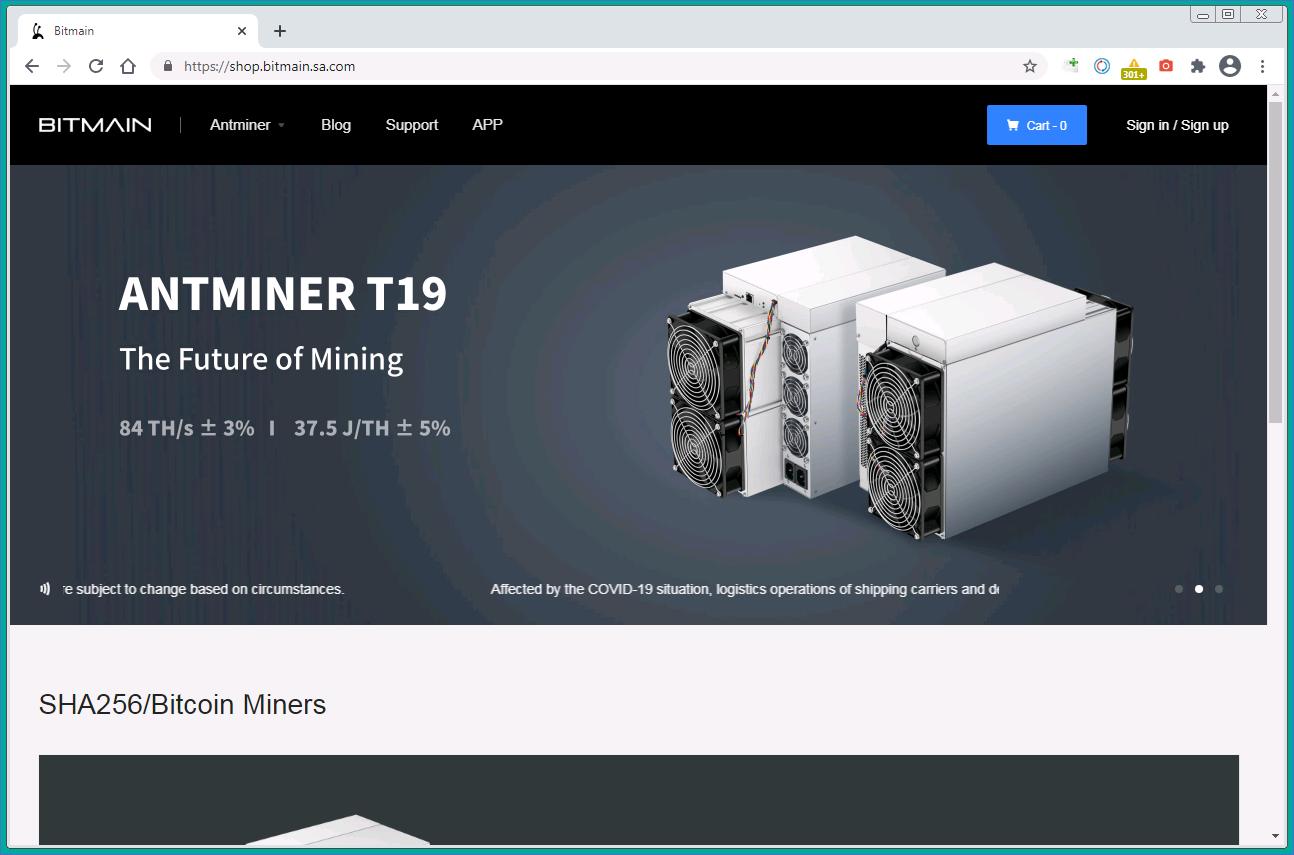 Antminer S19jの広告が表示されている偽のBitmainサイト