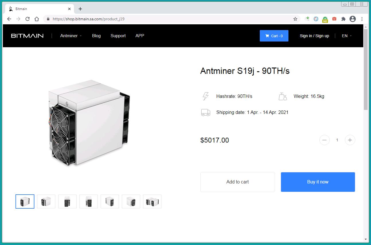 偽サイトではAntminer S19jをショッピングカートに追加できる