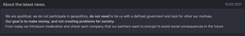DarkSideグループの声明