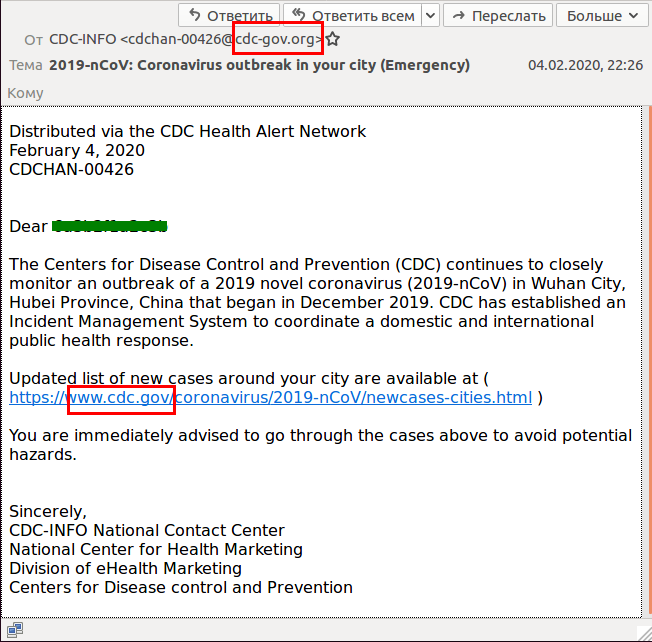 Coronavirus-phishing-e-mails lijken van de Centers for Disease Control and Prevention (CDC) t komen